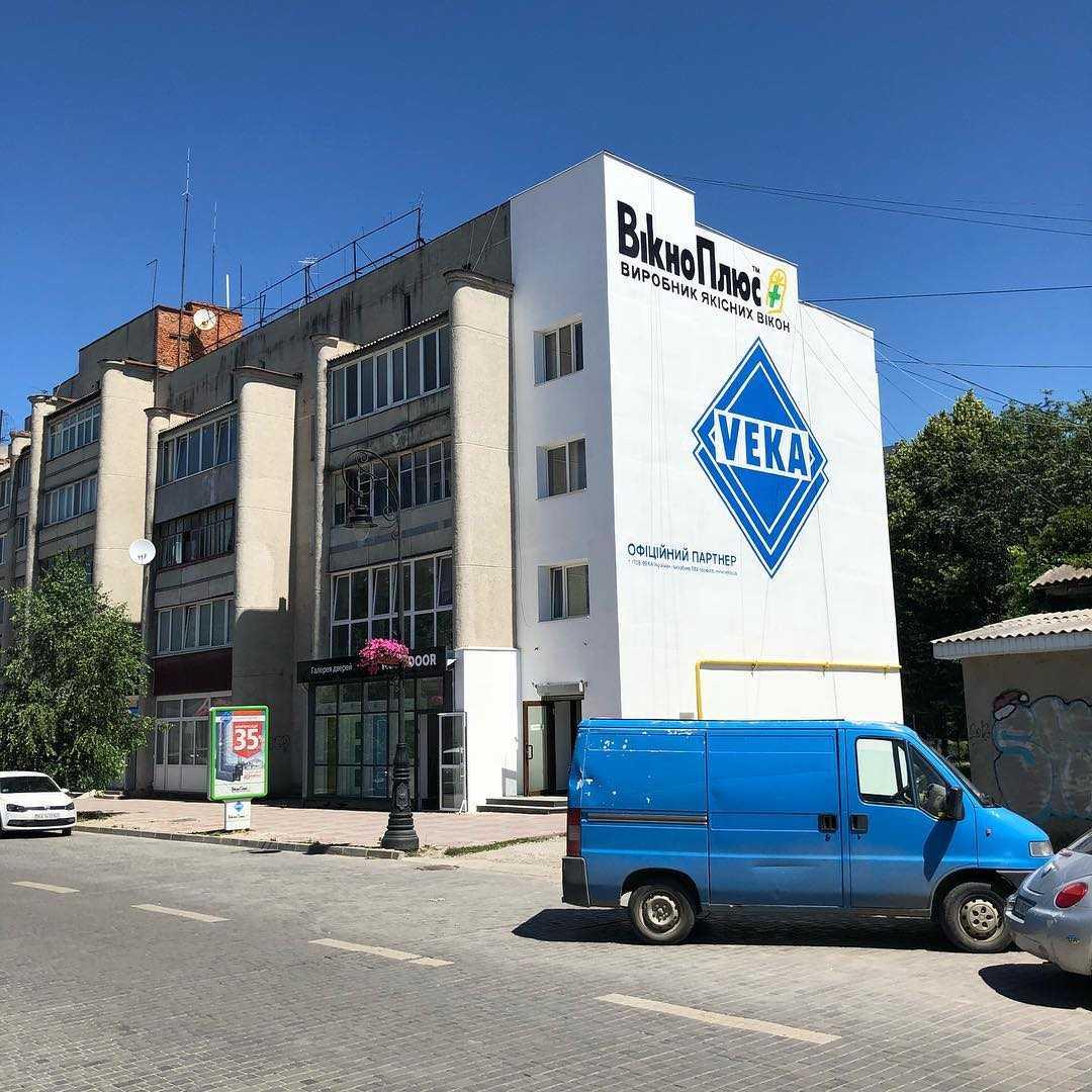 Офіційний салон м. Кам'янець-Подільський