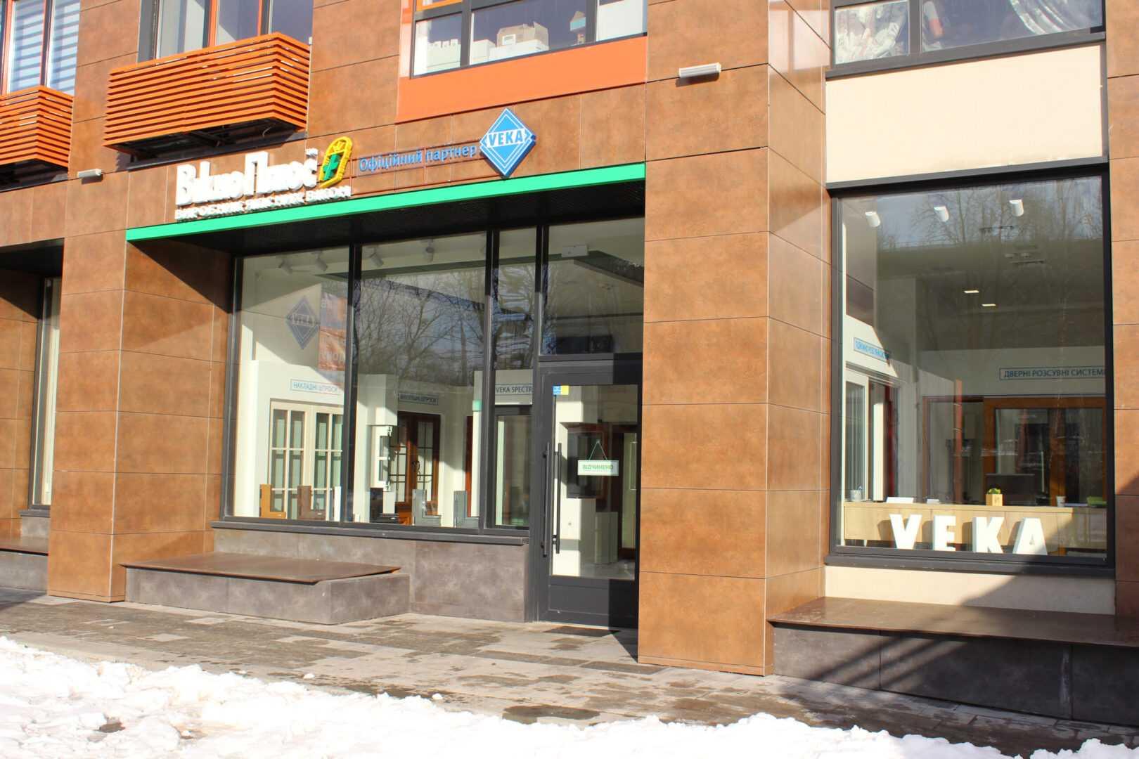 Офіційний салон м. Київ