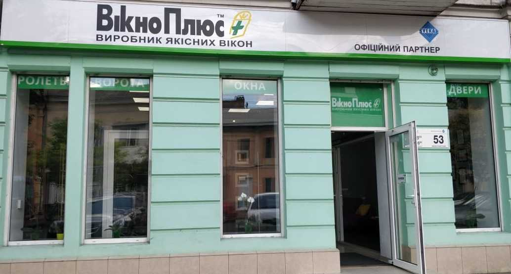 Офіційний салон м. Одеса