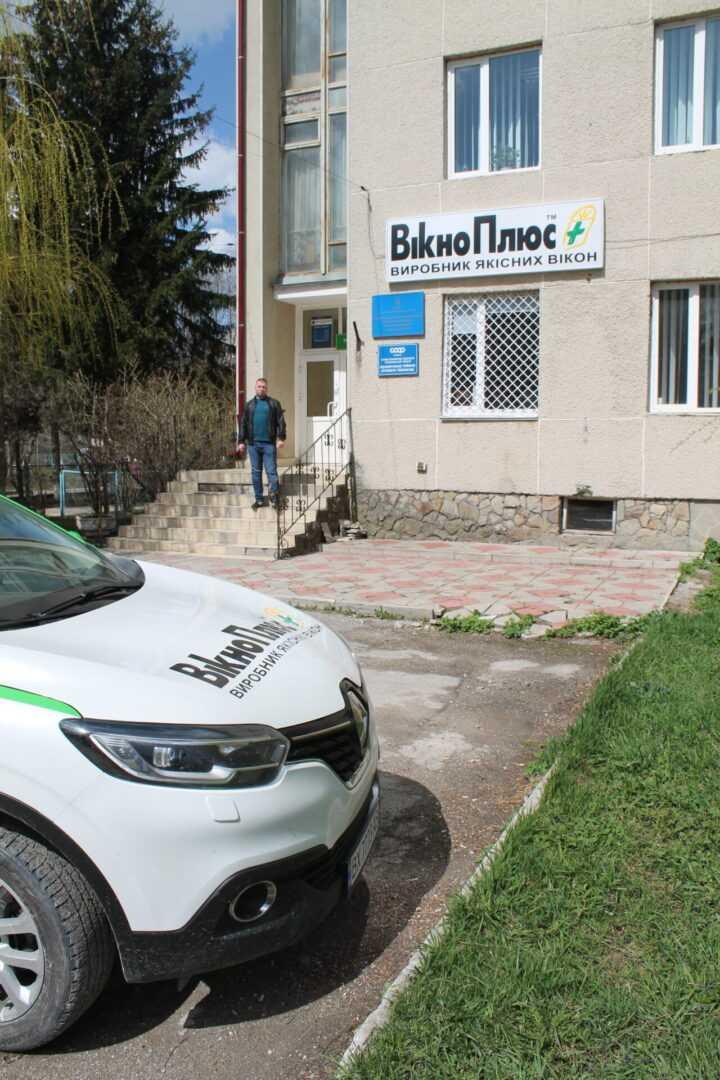 Офіційний салон смт. Підволочиськ