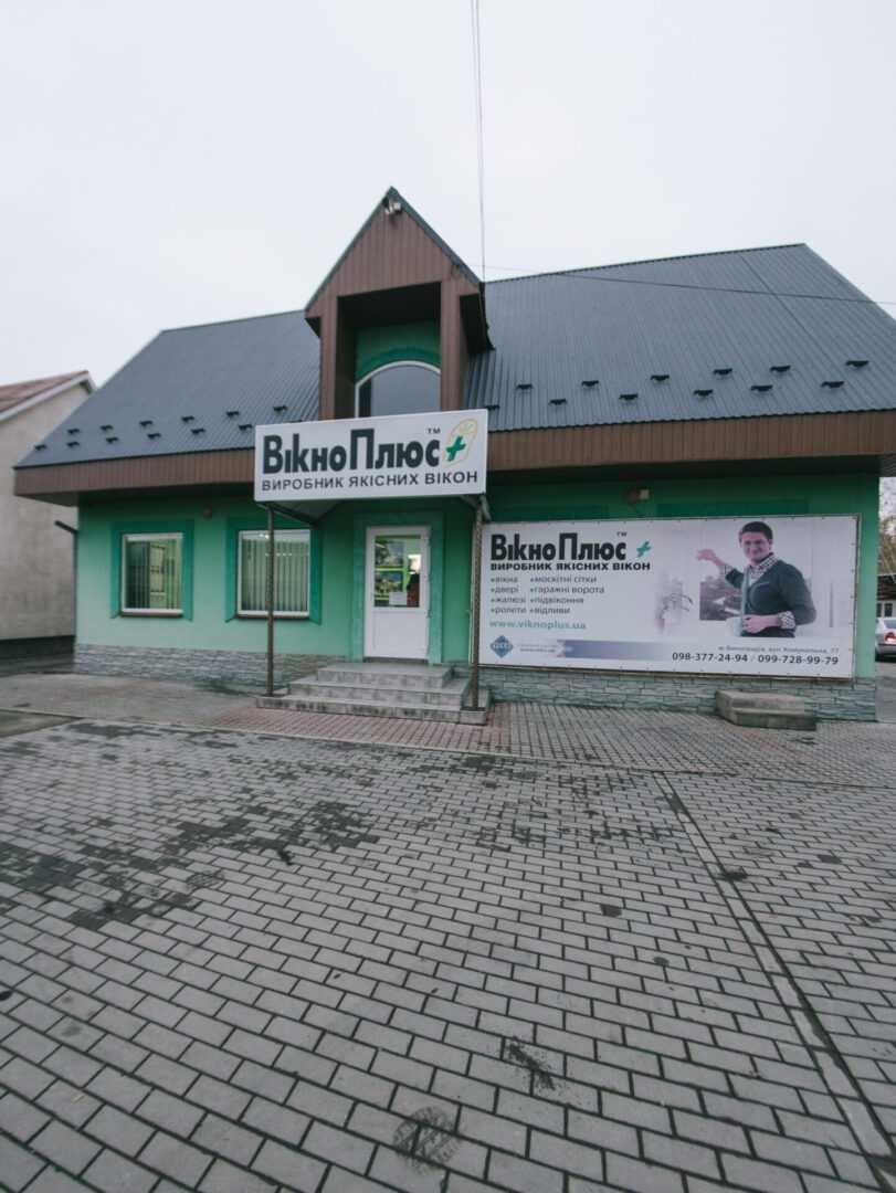 Офіційний салон м. Виноградів